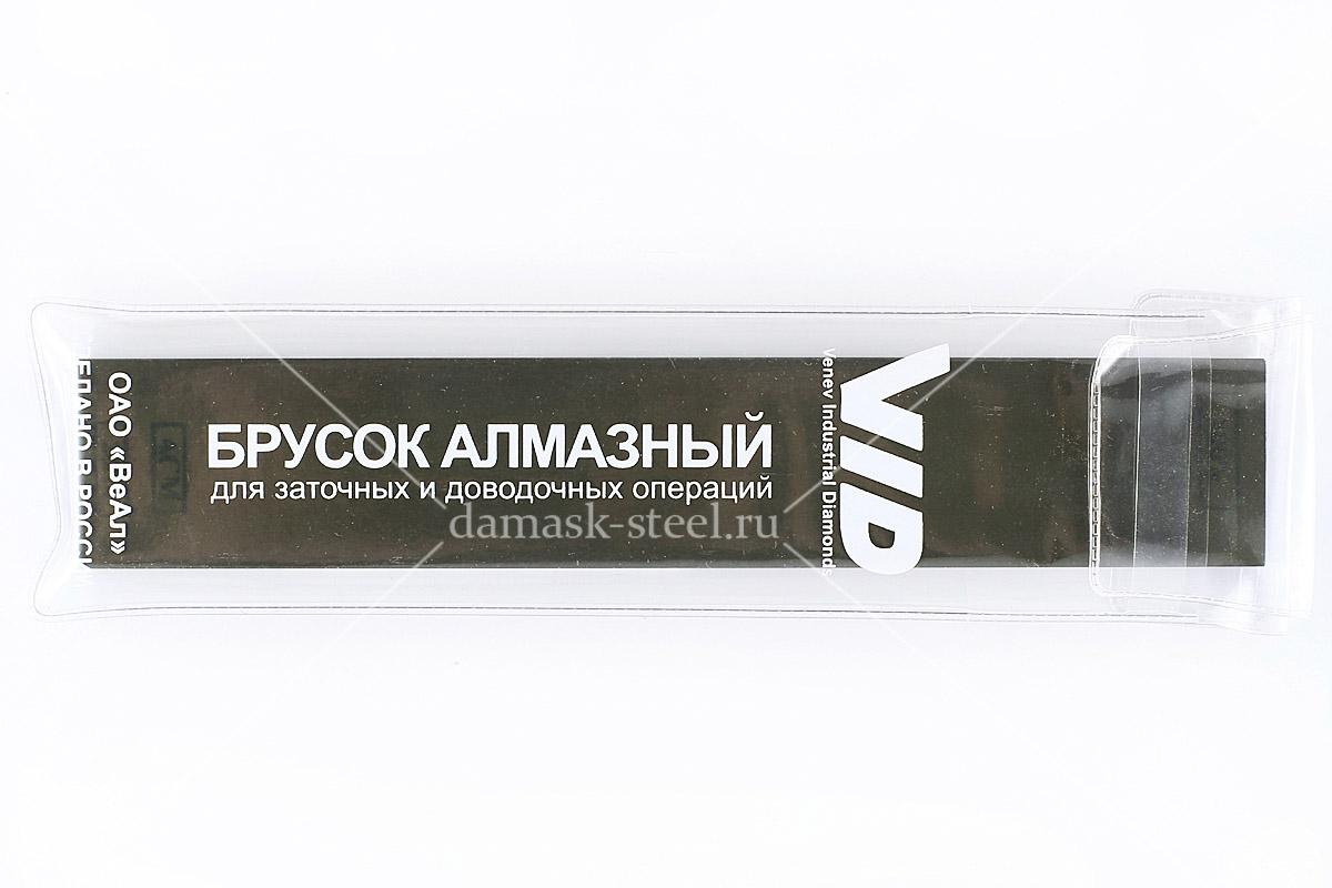 Алмазный брусок  для заточки ножей bn-002